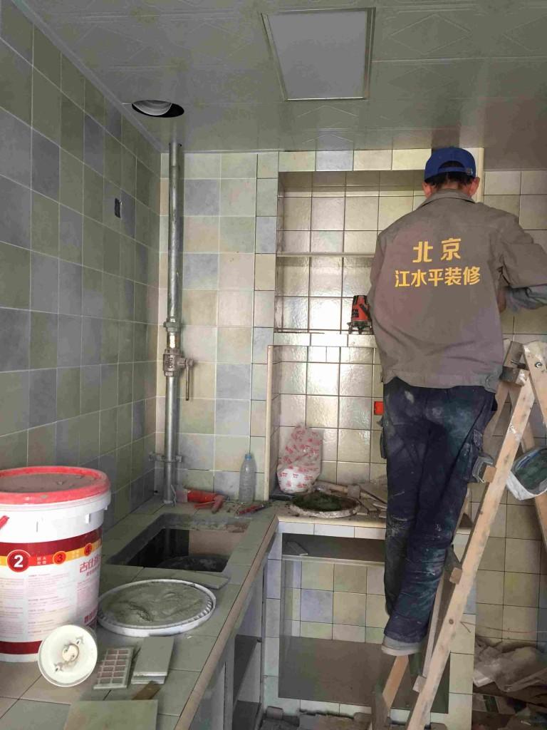 北京瓷砖橱柜施工过程