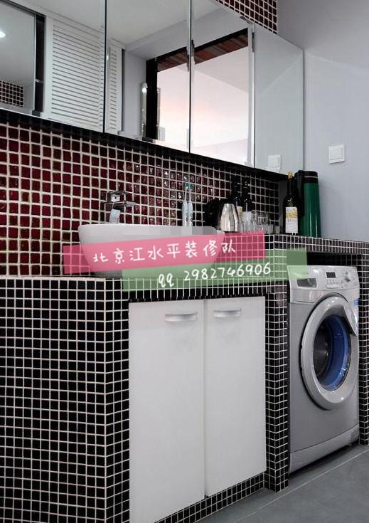 北京江水平装修队制作的砖砌洗手台和洗衣机台