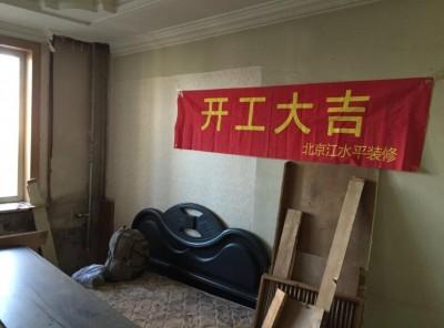 北京拆除师傅哪家好