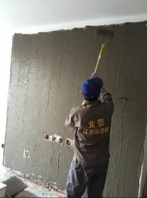 北京装修瓦工墙面拉毛