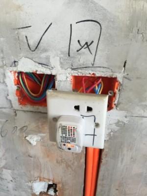 北京水电改造用什么电线盒