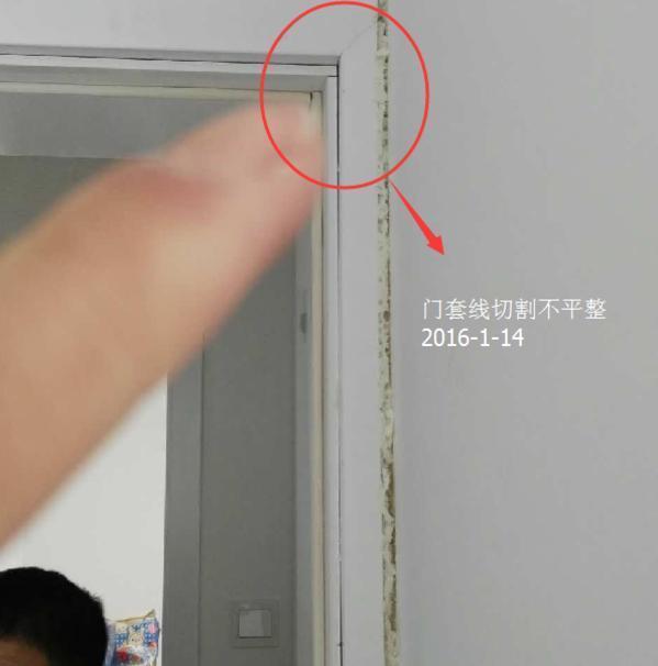 北京毛坯房装修北京新房装修