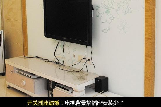 北京江水平装修队装修吐槽