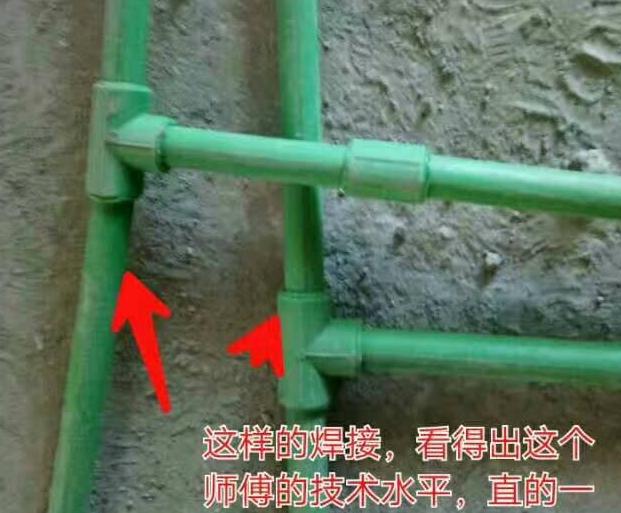 装修水电吐槽