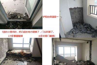 北京江水平装修队简约工业混搭装修风格