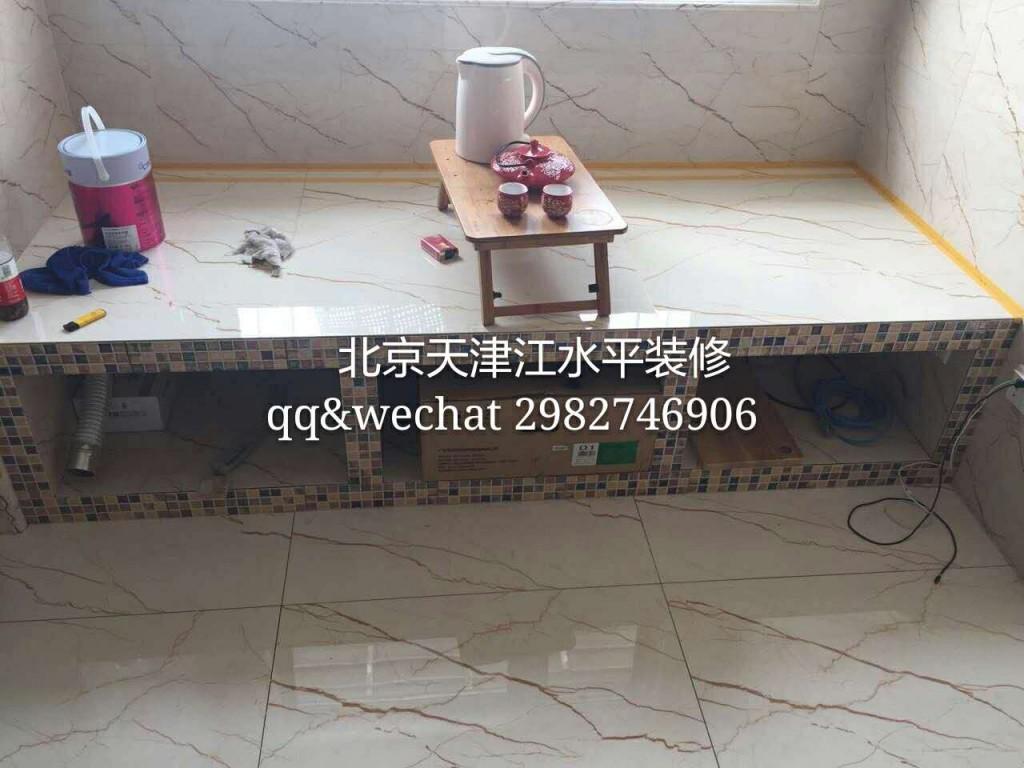 中奥嘉园砖砌榻榻米
