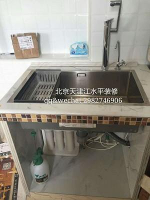 中奥嘉园砖夹洗手台