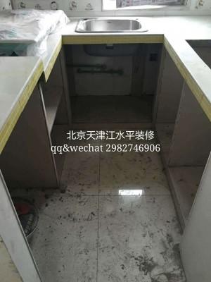 荣丰2008砖夹橱柜