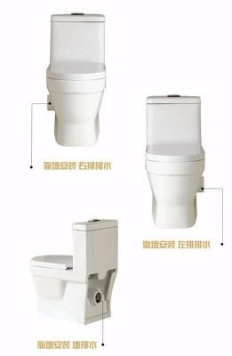 北京卫生间装修后排马桶安装