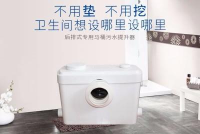 北京地下室卫生间装修如何安装马桶