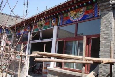 北京胡同四合院平房装修翻新改造