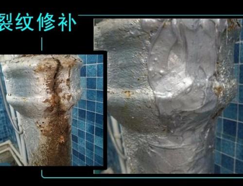 北京老房子铸铁下水管漏水怎么办?彻底解决铸铁管渗漏的方法有哪些?