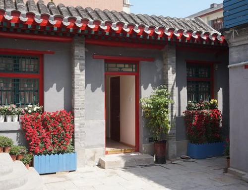 北京江水平装修队常年做老胡同四合院平房装修翻新改造,提供最全攻略和合理建议。