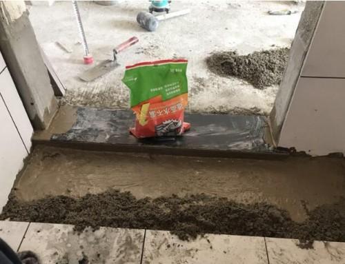 北京卫生间装修施工过门石需要刷堵漏剂做防水很多人都不知道