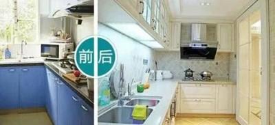 北京厨房装修前后对比