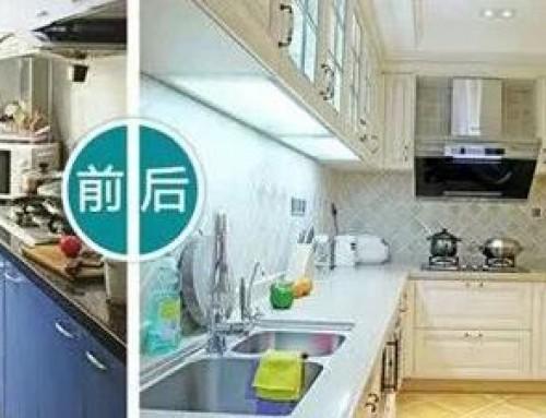 北京装修公司:北京江水平装饰装修厨房在家居环境中扮演着重要的角色!