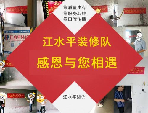 北京半包装修:哪些装修材料是需要业主客户购买的?
