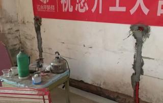 北京江水平装修队新房旧房老房二手房装修公司